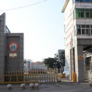 平顶山工业学校