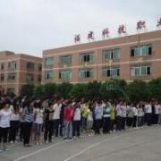 文县农职业技术学校