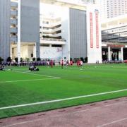 深圳第一职业技术学校