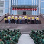 邹城技工学校