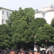 南宁商贸学校
