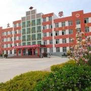 陕西亚太职业中等专业学校