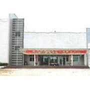 陆河职业技术学校