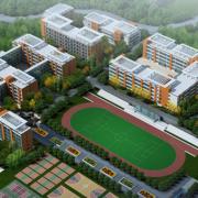 西秀区安吉职业技术学校