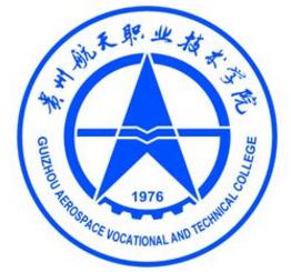 贵州航天职业技术学院中职部