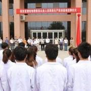 西安测绘职工中专专业学校