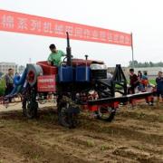 蒙自县中等农业机械化技术学校