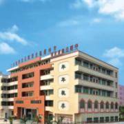 高州石鼓职业技术学校
