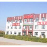 宕昌职业技术学校
