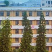 广西玉林财经学校