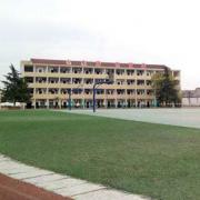 益阳劳动科技职业技术学校