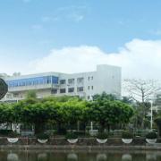 深圳市新鹏职业高级中学