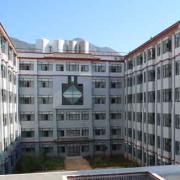 丽江市技工学校