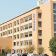 上虞职业教育中心