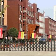 芜湖中华艺术学校