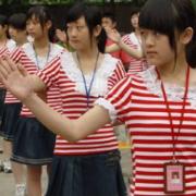 广元元坝区职业高级中学