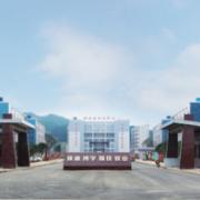 瓮安职业技术学校