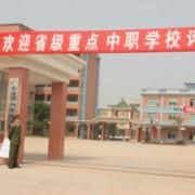 广东惠州旅游学校