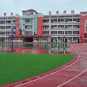 南郑职业教育中心
