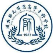 广元师范学校