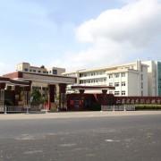 江苏启东职业教育中心