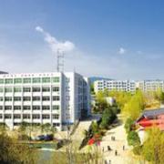 广元经济管理学校