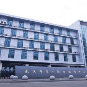 武汉第一职教中心