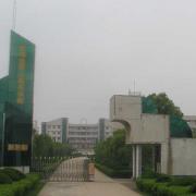 武汉第二高级技工学校