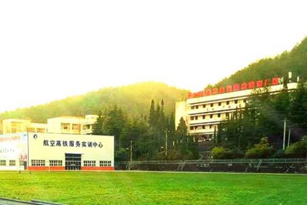 贵阳高铁学校