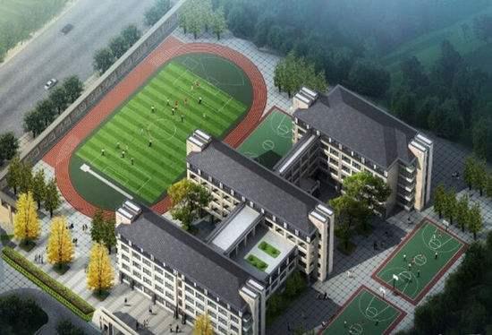 贵阳轻轨学校