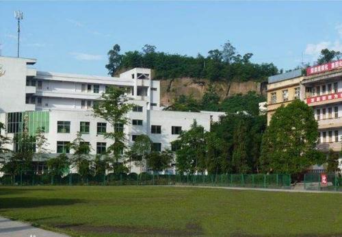 广安市渝工职业技术学校