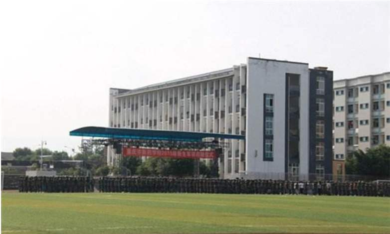 重庆长寿卫生学校