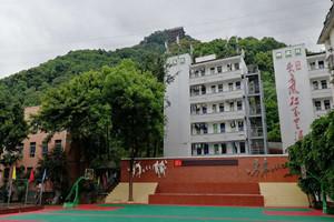 重庆航运旅游学校