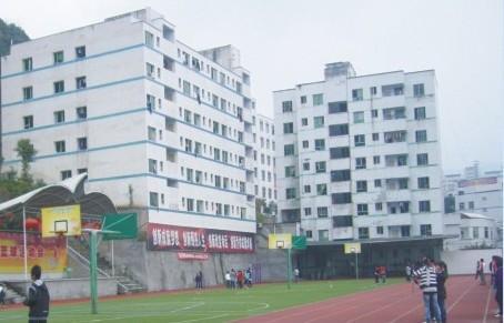 重庆市涪陵创新计算机学校
