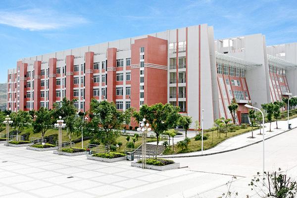重庆经济贸易学校