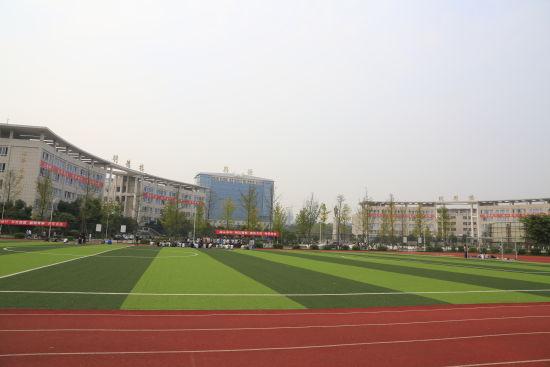 四川省广元市第一职业技术学校