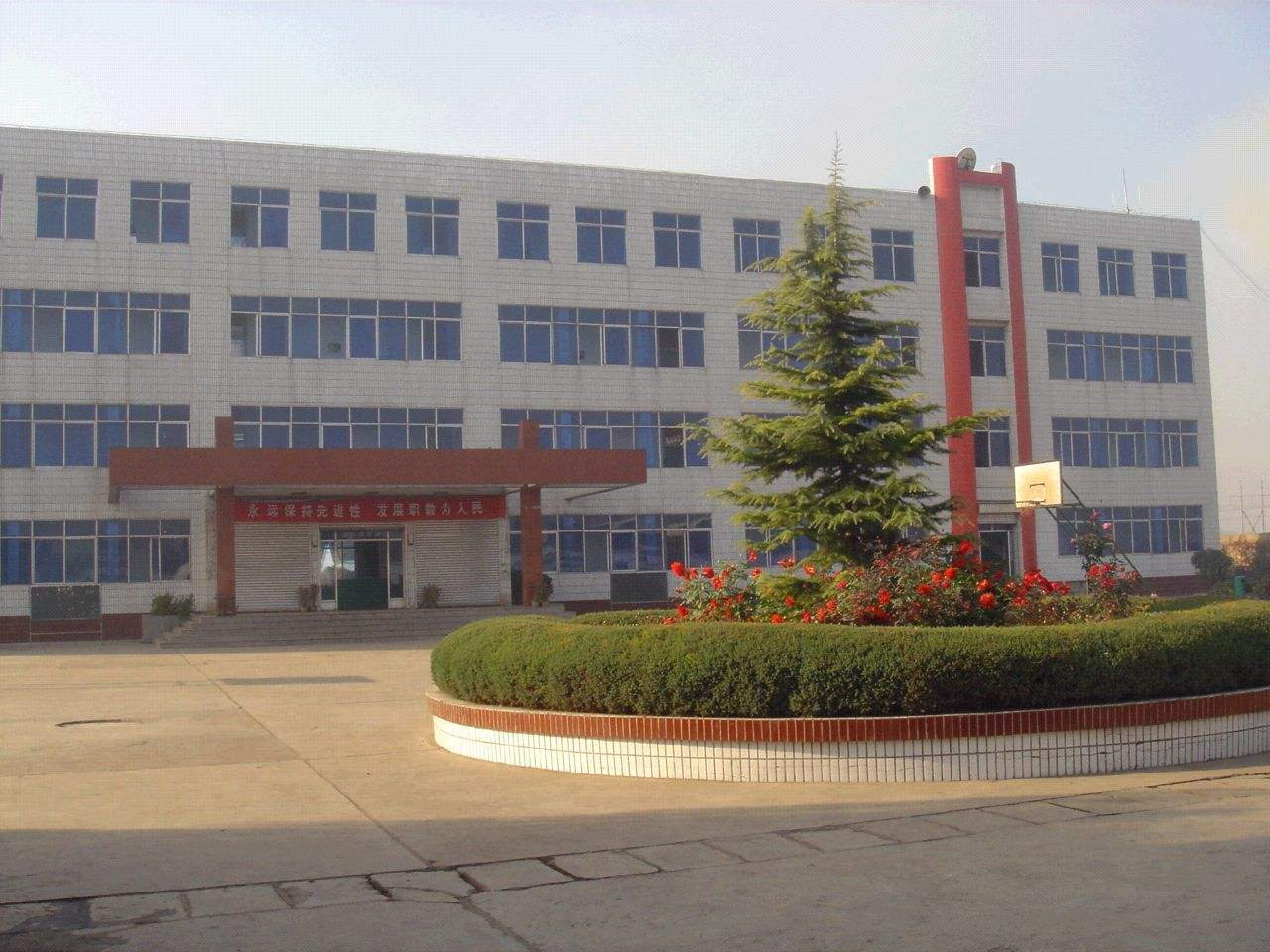 营山县老林职业中学