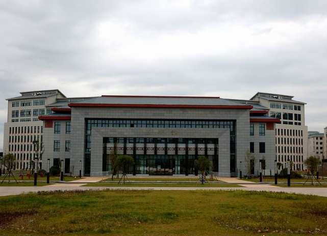 西昌民族幼儿师范高等专科学校