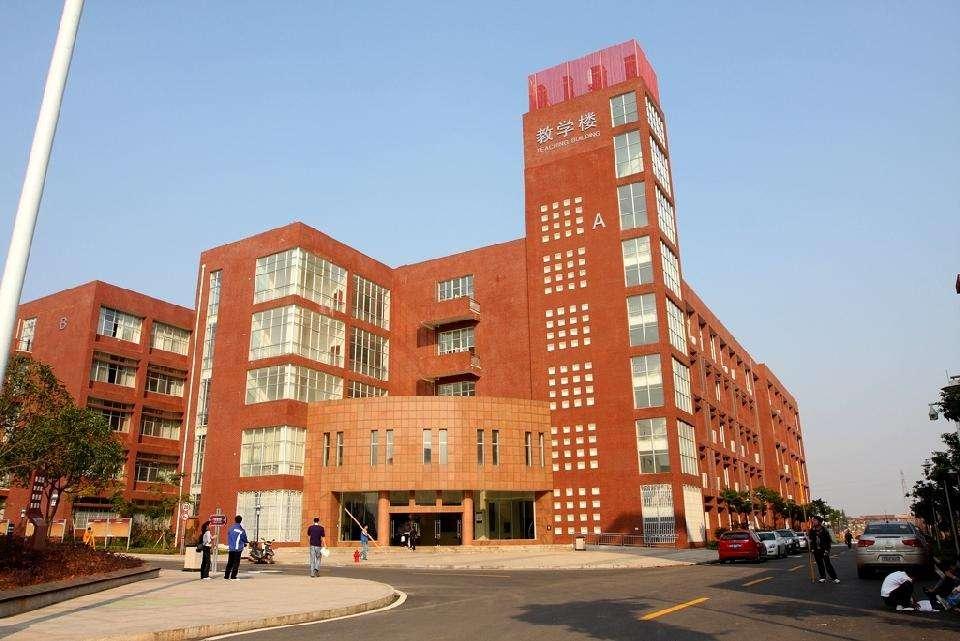 内江市人才职业技术学校