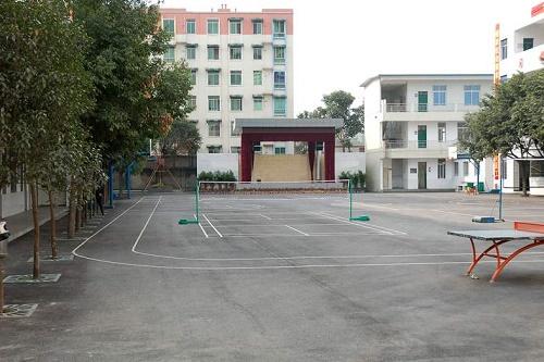 乐山市中区成人中等专业学校