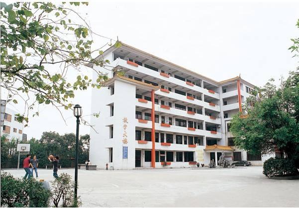 阆中市先滨技工学校
