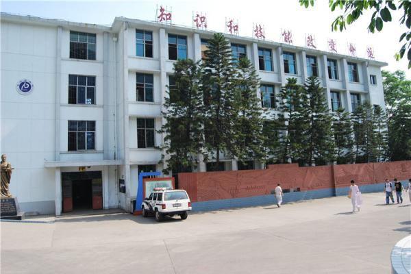 九龙县沙坪职业中学