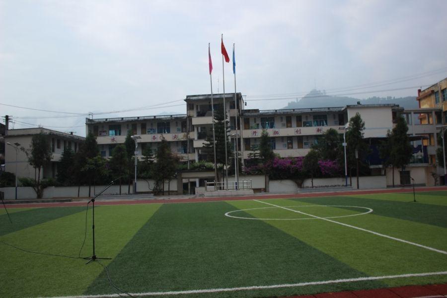 册亨县民族职业中学