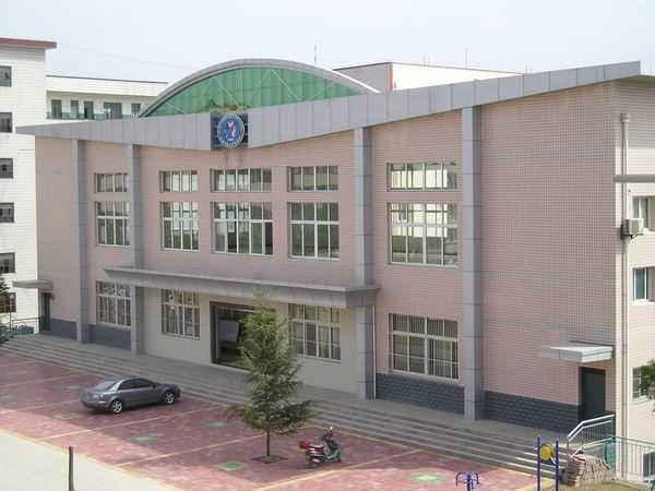 德江县卫生学校