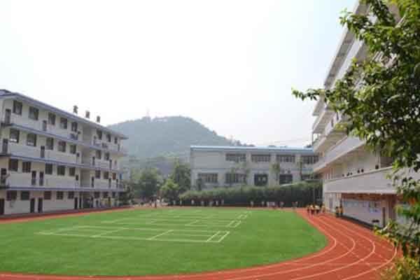 阿坝藏族羌族自治州工业学校