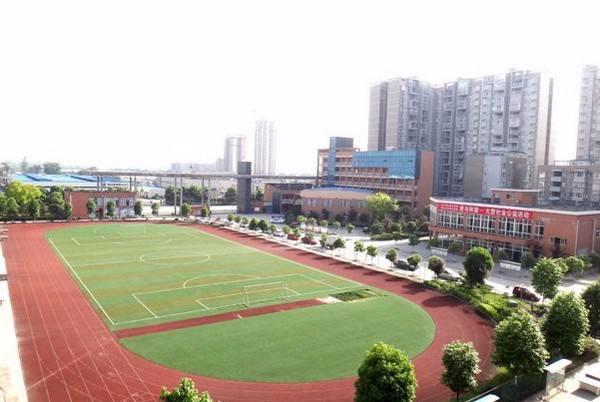 松桃苗族自治县中等卫生职业学校
