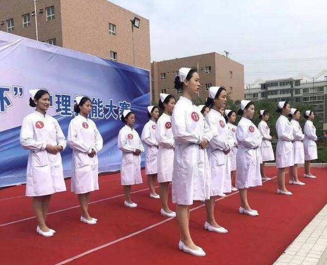 陕西护理学校