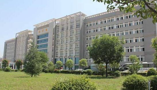 陕西财经职业技术学院