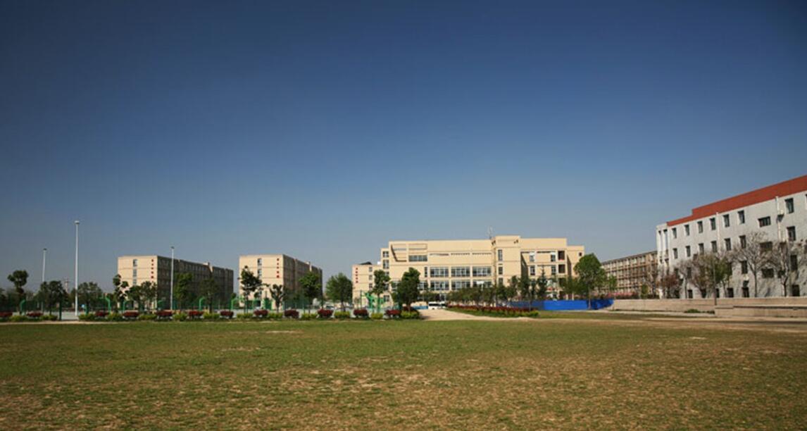 西安职业技术学院