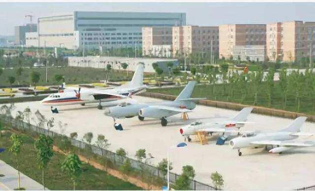 西安航空学校